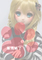 カスタムヘッド■DDH-06(ノーマル肌)