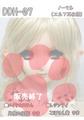 エルフ耳カスタムヘッド■DDH-07(ノーマル肌)