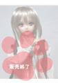 カスタムヘッド■DDH-07(セミホワイト肌)