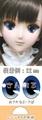 【B級品】おさかな‐2