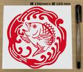 fish魚釣り カッティングステッカー◆鯛波2