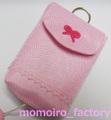 【おリボン刺繍】ベビーピンク×濃いピンク