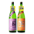 全国燗酒コンテスト2019 受賞酒セット1800ml