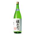 白鴻 『蔵きぢ』生原酒1800ml