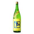 白鴻『特別純米酒』八反(黄ラベル)1800ml