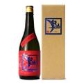 【広島限定】白鴻 純米吟醸原酒『鯉ラベル』 720ml