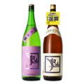 白鴻「お燗酒」セット