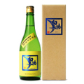 白鴻『特別純米酒』八反(黄ラベル)720ml