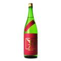 白鴻『四段仕込み純米酒』(赤ラベル)1800ml