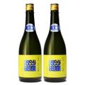 【送料無料・限定50個】白鴻 純米吟醸『沙羅双樹』生酒 720ml・2本入