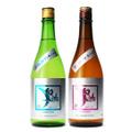 「広島の酒米のみくらべ」セット
