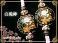 神使シリーズ/白兎神組紐ブレスレット