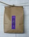 【自然栽培・天日干し】 紫黒もち米 1kg