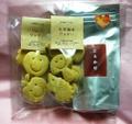 玄米珈琲&クッキーギフトセット