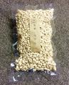 自然栽培 玄米シリアル  加糖