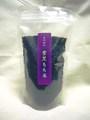 【自然栽培・天日干し】 紫黒もち米