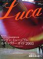 Luca no.2(ルカ)