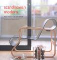 Scandinavian Modern(スカンジナビアン・モダン)