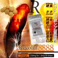 Revolut8888 レヴォルト8888