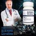ブルーナノシトルリン(ナノレベルの成分で細胞に直接浸透!)