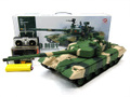 99式戦車 BB弾発射、効果音、排煙バージョン