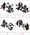 YOJY-03:ヤンキー文字ステッカー(8種内2点選択)