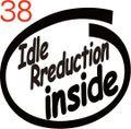 CIO-038:Idle Reduction inside ステッカー(2マーク1セット)