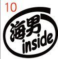 INS-010:海男 inside ステッカー(2マーク1セット)