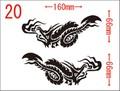 TOD2-020:トライバル ドラゴン 龍 ステッカー2・20