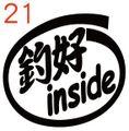INS-021:釣好 inside ステッカー(2マーク1セット)