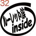 CIO-032:ルーレット族 inside ステッカー(2マーク1セット)