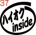 CIO-037:ハイオク inside ステッカー(2マーク1セット)