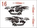 TOD2-016:トライバル ドラゴン 龍 ステッカー2・16