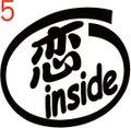 INO-005:恋 inside ステッカー(2マーク1セット)