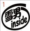 INS-001:雪男 inside ステッカー(2マーク1セット)