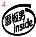 INS-004:雪板男 inside ステッカー(2マーク1セット)