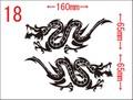 TOD2-018:トライバル ドラゴン 龍 ステッカー2・18