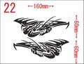 TOD2-022:トライバル ドラゴン 龍 ステッカー2・22