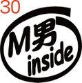 INO-030:M男 inside ステッカー(2マーク1セット)