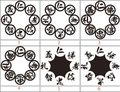 8tok001:八徳(仁・義・礼・智・忠・信・孝・悌)ステッカー(12種内2点選択)