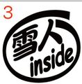 INS-003:雪人 inside ステッカー(2マーク1セット)