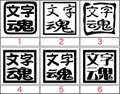 TAMAW-999:XX魂 ステッカー(12種内3点選択)