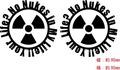 NUKE-D1:脱原発(原発反対・核廃棄) No NUKES!! ステッカー