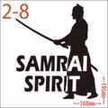 SAM2-008:侍魂(SAMURAI SPIRIT) ステッカー・2-8