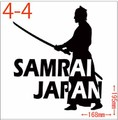 SAM4-004:SAMURAI JAPAN ステッカー・4-4