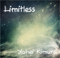 【CD】Limitless / 木村洋平  2000円(送料込み)