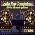 DJ Dice / Asian Rap Compilation