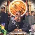 Lil Keke / The Commission