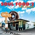 G-14 a.k.a. Hardheadz / Soul Food Vol 2 Cali Donuts