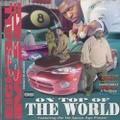 Eightball & MJG / On Top Of The World